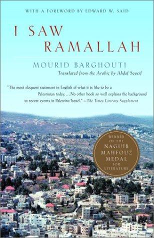 I_saw_ramallah