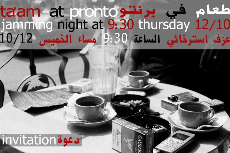 Invitation_pronto